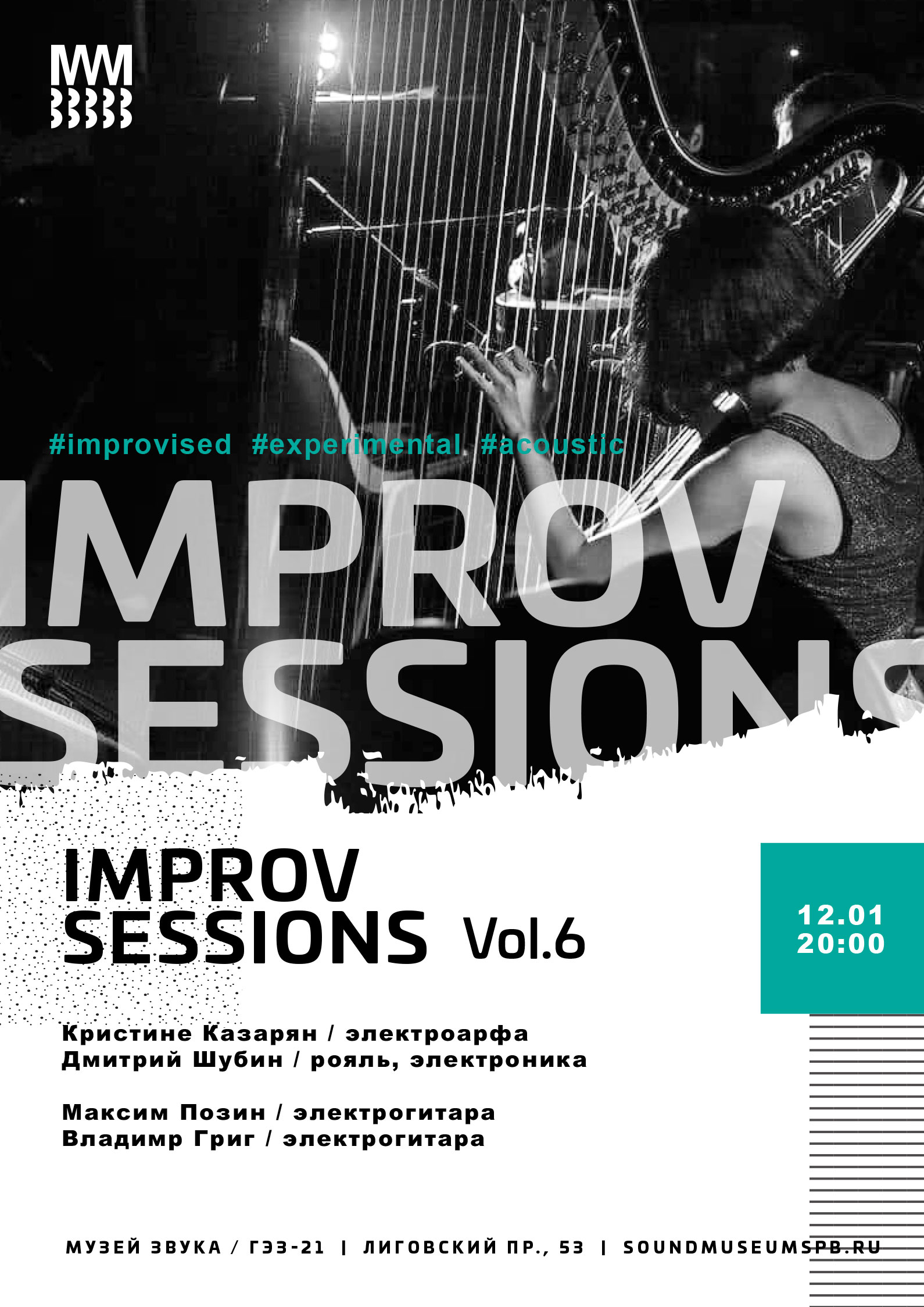 IMPROV SESSIONS Vol.6