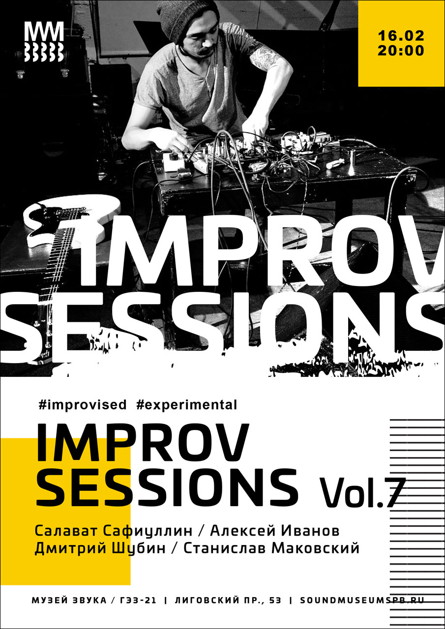 IMPROV SESSIONS Vol.7